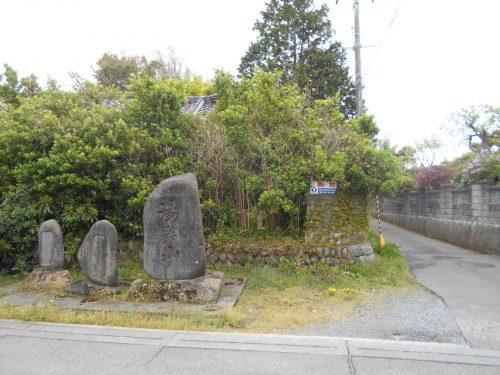 大宝寺町7番売地