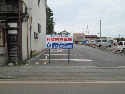 ひといちまち駐車場