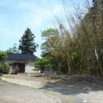日枝字海老島土地