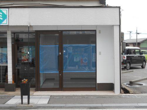 山王町ワタトミ店舗 B