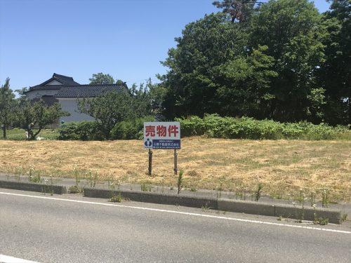 荒井京田字北田土地