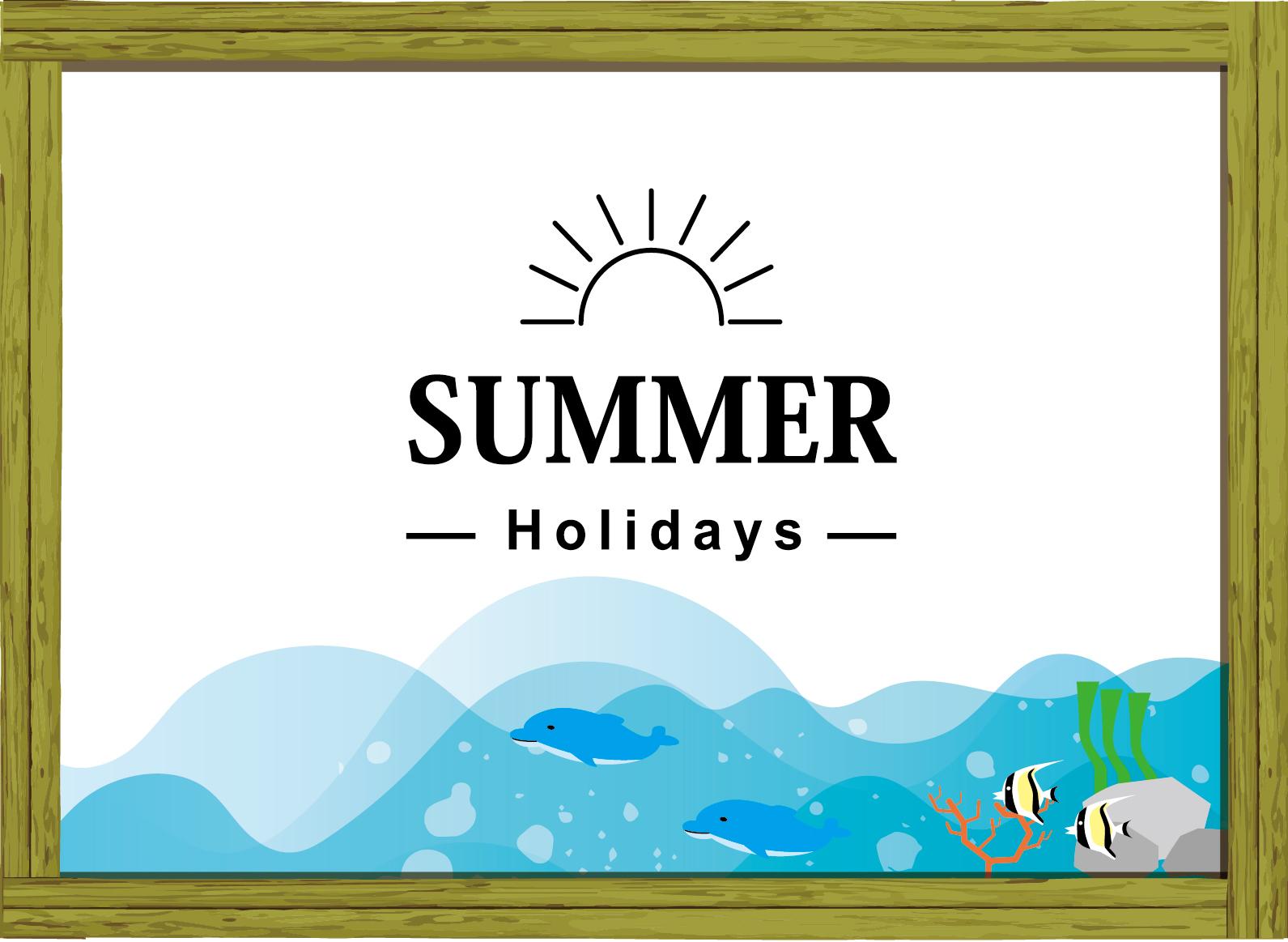 令和2年夏季休業のお知らせ