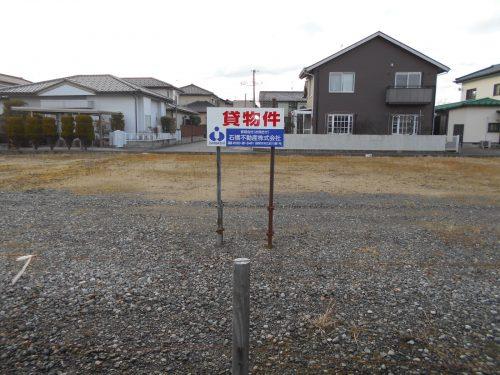 日和田町2番貸地