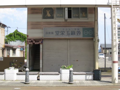 本町一丁目3番店舗(銀座通り)