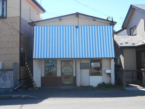 錦町10番店舗